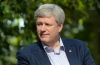 Stephen Harper pledges higher RRSP withdrawal limit for 1st time homebuyers